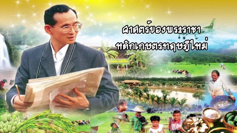 การบริหารราชการเพื่อให้เกิดประโยชน์สุขของประชาชน ประชาชนเป็นศูนย์กลาง
