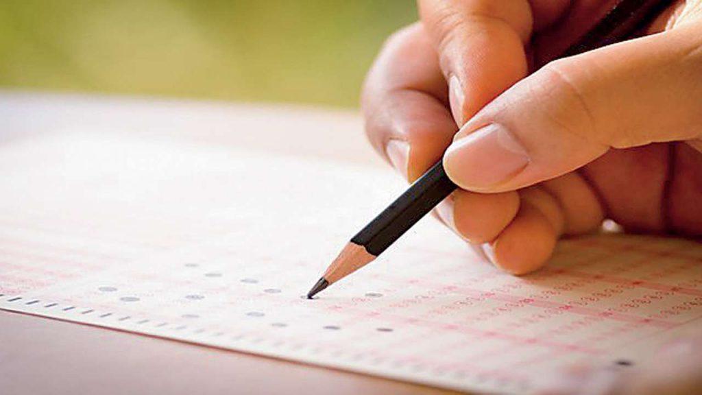 แนวข้อสอบราชการ พระราชบัญญัติระเบียบบริหารราชการแผ่นดิน 2534