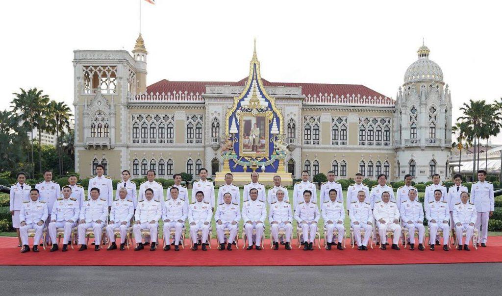 หมวด 7 คณะรัฐมนตรี รัฐธรรมนูญ 60