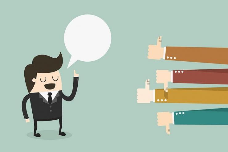 ประสิทธิภาพ และ ความคุ้มค่าเชิงภารกิจ หลักการบริหารงานที่ดี