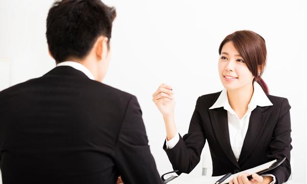 สัมภาษณ์พนักงานราชการเฉพาะกิจ